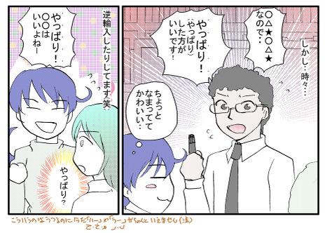 Yabari2
