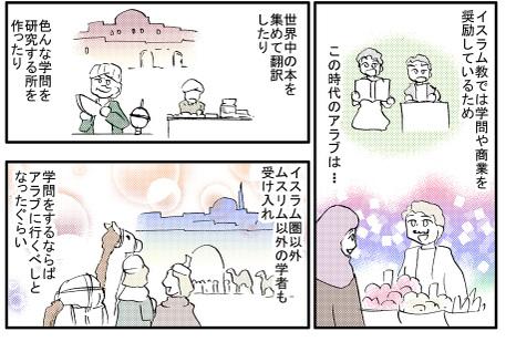 Kagayakasi2