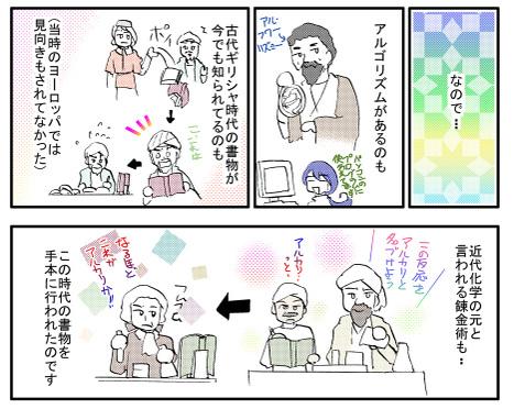 Kagayakasi3
