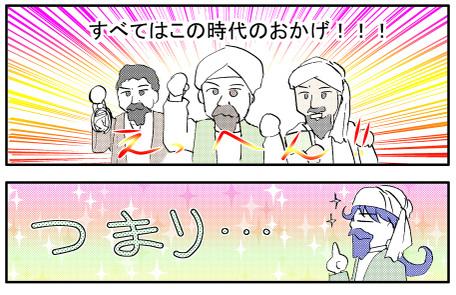Kagayakasi4