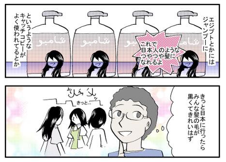 0614kamigakirei1