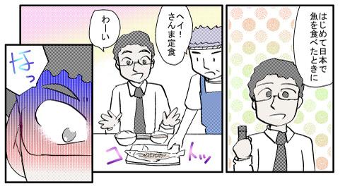 Sakanasuki2
