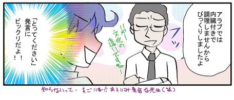 Sakanasuki4