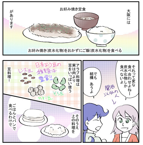 Tansuikabutu1