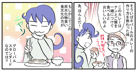 Tansuikabutu4