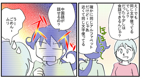 Dokokara4