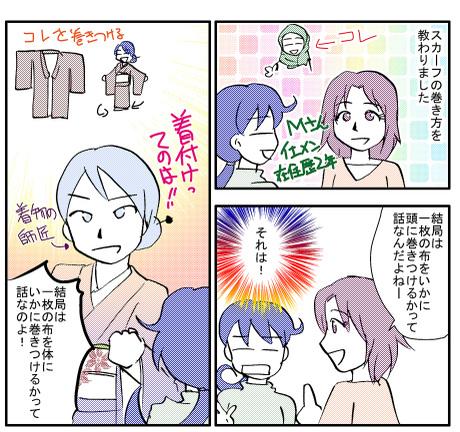 0901108hijyabutokimono1