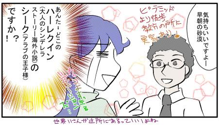0108sayonara4
