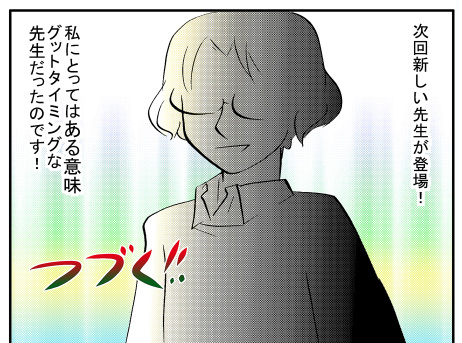 0108sayonara6