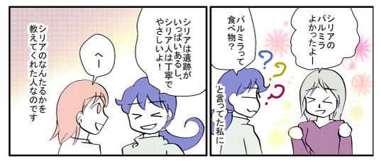 0214yomeba4