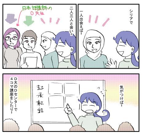 0411hitori1