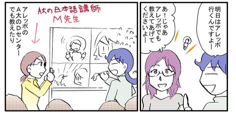 0411hitori2