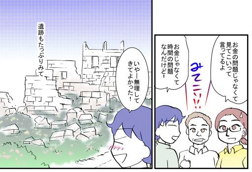 0411hitori3