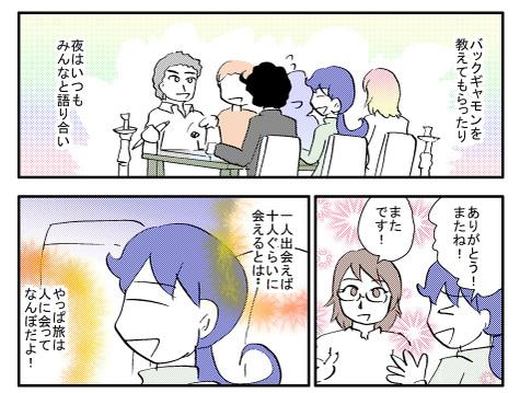 0411hitori5