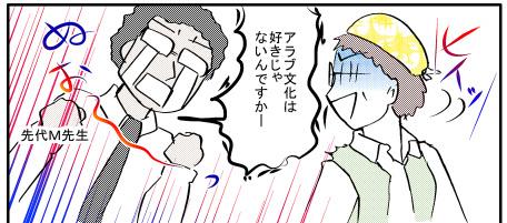 0501engatte2