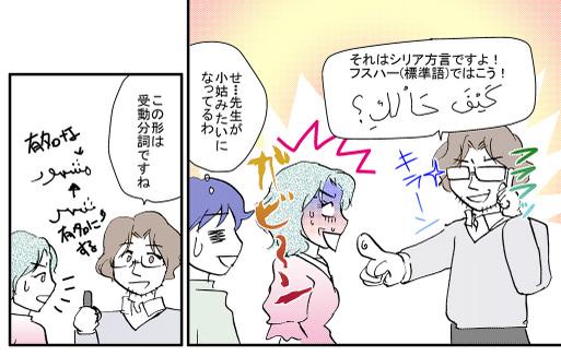 0704sinmenba3