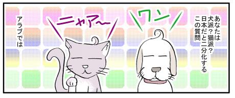 0724inuneko1