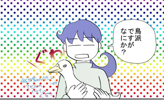 0724inuneko3