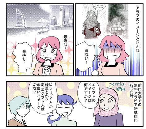 0907itibyou1