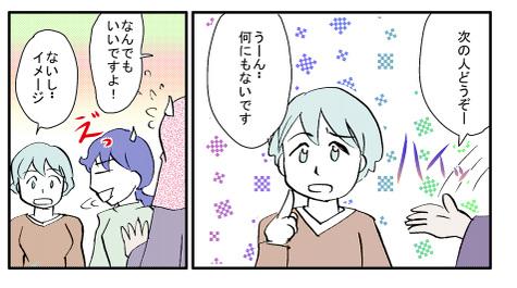 0907itibyou2