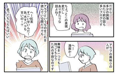 0907itibyou5