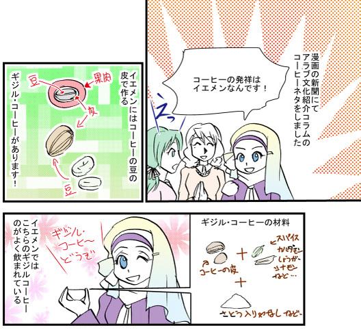 1114gijiru1