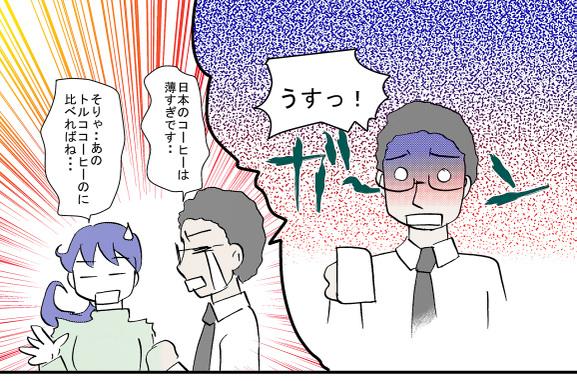 1114gijiru5