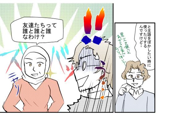 1121asudekai3_2
