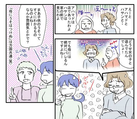 1121asudekai4