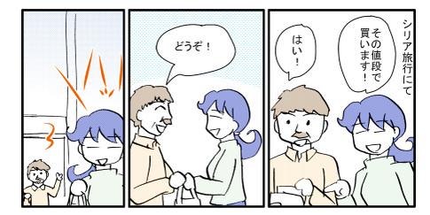 0101akemasite3