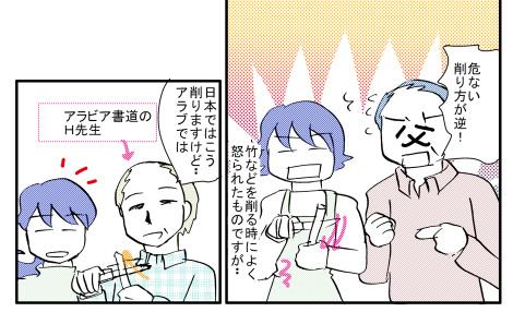 0219dokidoki1