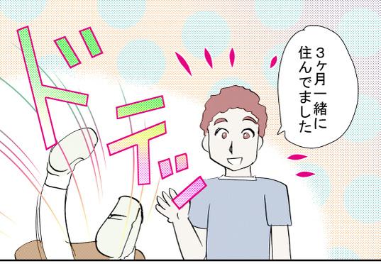 0626arabimura3