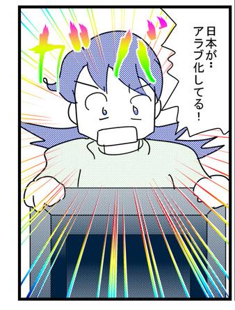 0703hitokotoyasumi2