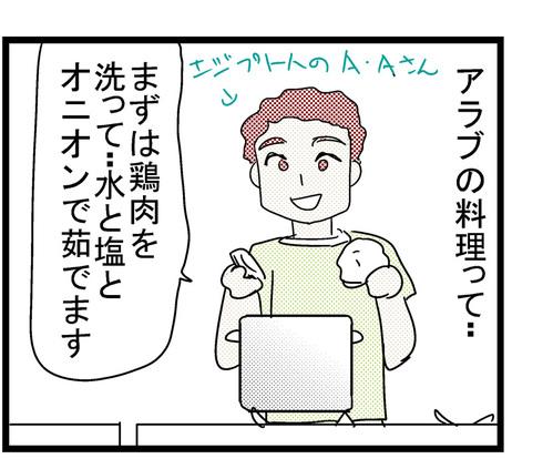 0820hitokoto1