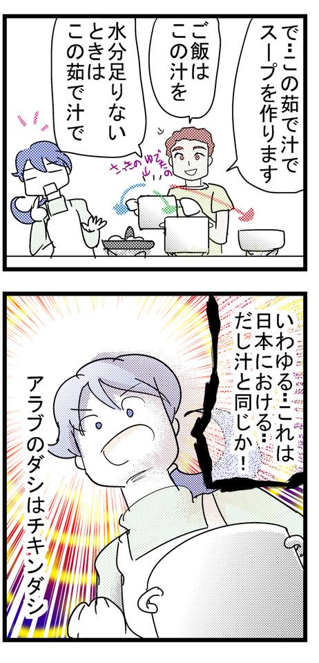 0820hitokoto2_2