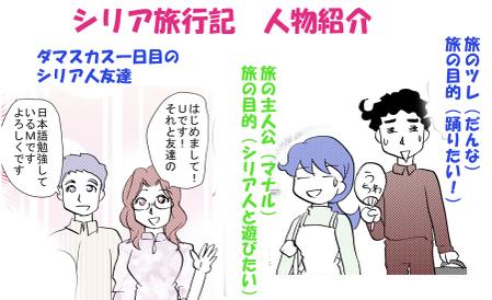 Damasukyara1_2