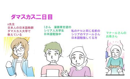 Damasukyara2
