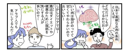 0204simohuri1_3
