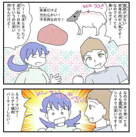 0204simohuri2