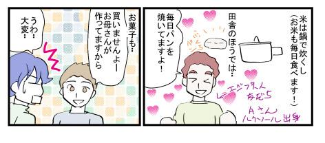 0226syuhutaihen2
