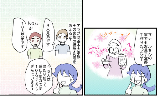 0226syuhutaihen3
