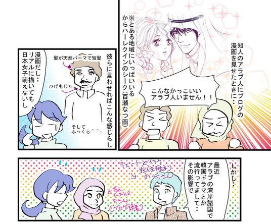 0422riarusiku1_3