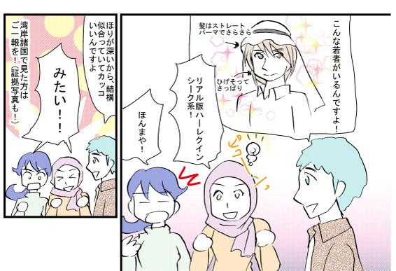 0422riarusiku2_2