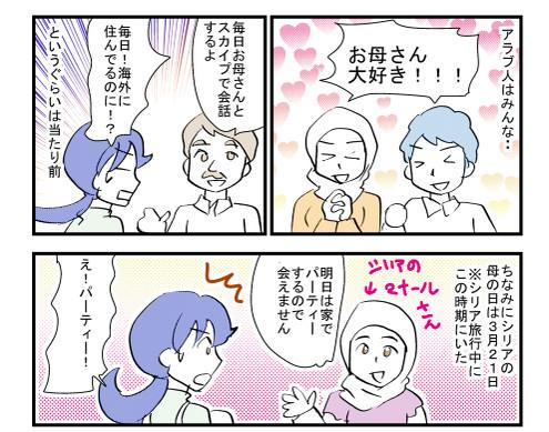 0513hahanohi1a_3