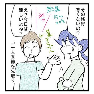 0617heinetu1