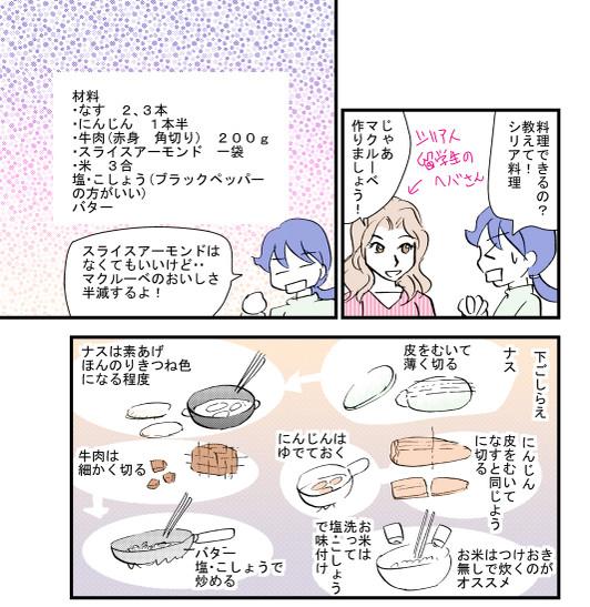 0701makurube1