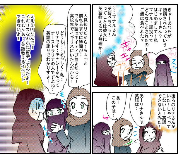Riarusiku2g_2