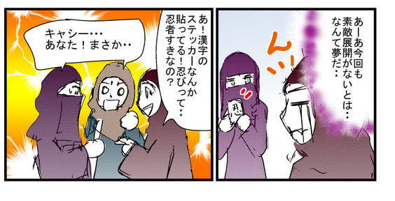 Riarusiku2h_2
