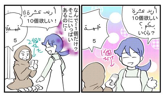0112hamusa2