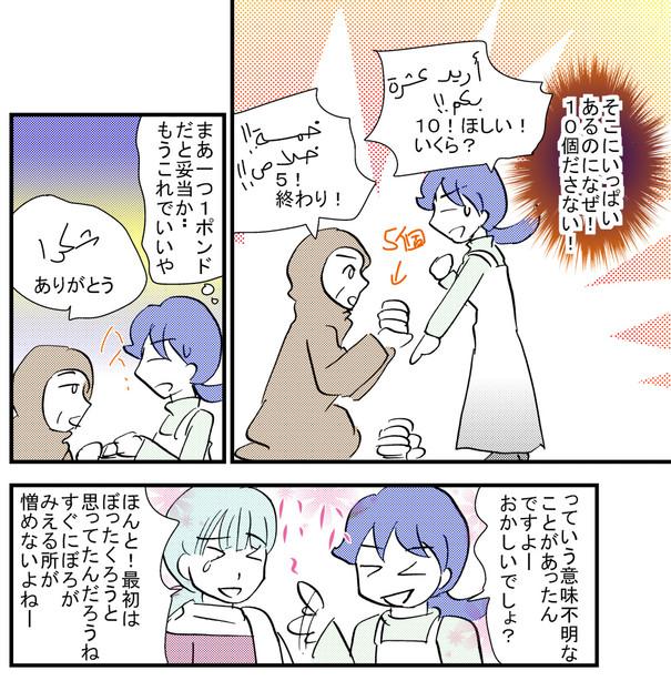 0112hamusa3